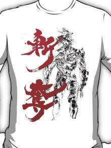 Revengeance 02 T-Shirt