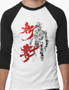 Revengeance 02 Men's Baseball ¾ T-Shirt