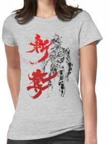 Revengeance 02 Womens Fitted T-Shirt