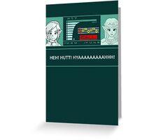 Metal Gear Zelda Greeting Card