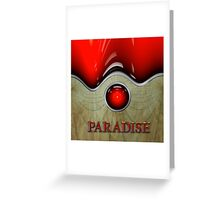 I Can See Paradise by The Console Light Greeting Card