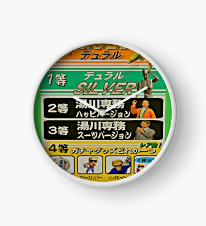 Shenmue Abe Store Prize Flyer Shenmue Clock