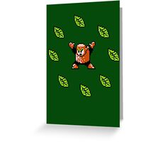 Woodman Robotmaster Greeting Card