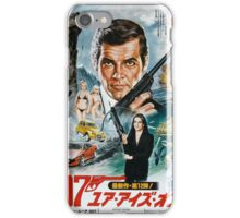 Japanese 007 Poster iPhone Case/Skin