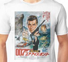 Japanese 007 Poster Unisex T-Shirt