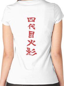 Fourth Hokage Kanji - Naruto Women's Fitted Scoop T-Shirt