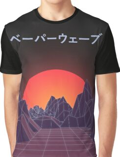 Vaporwave Retro Graphic T-Shirt