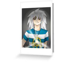 Yami Bakura Greeting Card