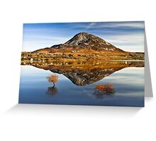 Tranquil Errigal - Ireland Greeting Card
