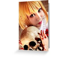 Amane Misa Greeting Card