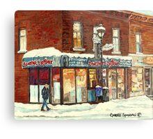 POUTINE LAFLEUR VERDUN HOTDOG RESTAURANT MONTREAL CITY SNOW SCENE Metal Print