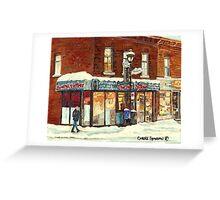 POUTINE LAFLEUR VERDUN HOTDOG RESTAURANT MONTREAL CITY SNOW SCENE Greeting Card