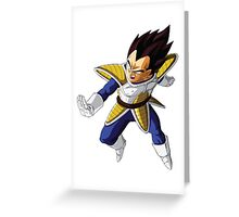 Vegeta DBZ Greeting Card