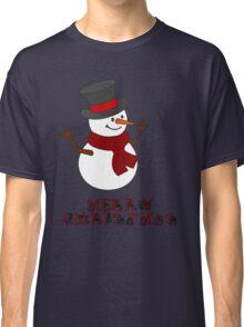 Merry Christmas Snowman clipart Classic T-Shirt