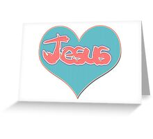 Love Jesus Christ Son of God Lord Greeting Card