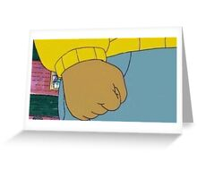 Arthur meme Greeting Card