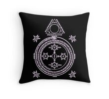 Magical Circle of King Solomon INVERTED Throw Pillow