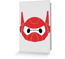 Baymax Head with Helmet Greeting Card
