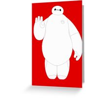 Baymax Waving Greeting Card