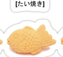 Simple Taiyaki Sticker