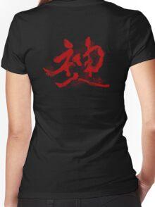 Shin - Akuma - Gouki SFV Capcom : The Wrath of the Raging Demon - Kami Hito - The Messatsu Goshoryu  Women's Fitted V-Neck T-Shirt