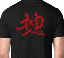 Shin - Akuma - Gouki SFV Capcom : The Wrath of the Raging Demon - Kami Hito - The Messatsu Goshoryu  Unisex T-Shirt