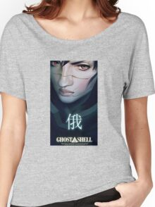 Ghost in the shell Women's Relaxed Fit T-Shirt