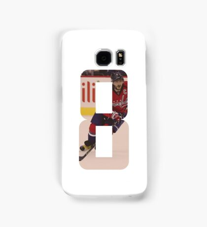 #8 - Alexander the Great Samsung Galaxy Case/Skin