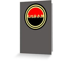 CHOAM - the spice of life Greeting Card