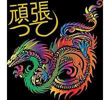 Lucky Dragon (Japanese New Year) Photographic Print
