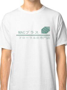 Macintosh Plus Classic T-Shirt