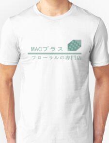 Macintosh Plus Unisex T-Shirt