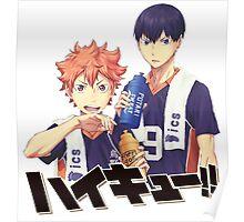Anime: Haikyuu!! Poster