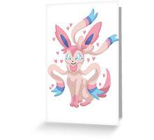 Cutey Greeting Card
