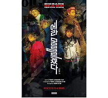 BIGBANG FXXK IT Photographic Print