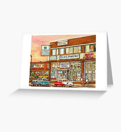 BROWN DERBY JEWISH DELICATESSEN MONTREAL MEMORIES VINTAGE VAN HORNE SHOPPING CENTER PAINTINGS JEWISH ART Greeting Card