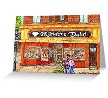 RUE WELLINGTON VERDUN CITY SCENE BIJOUTERIE DUBE BEST SELLING MONTREAL PRINTS Greeting Card
