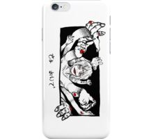 Come to Me iPhone Case/Skin