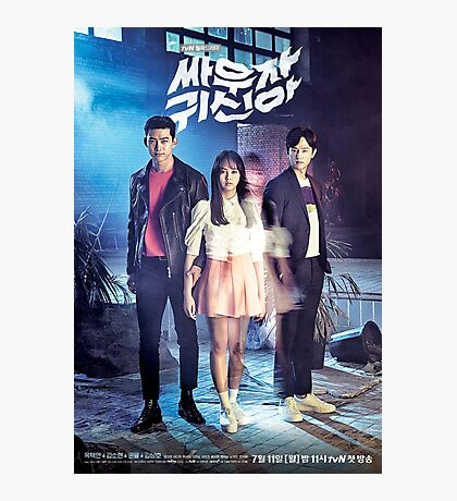 Let's Fight Ghost Official Poster Photographic Print