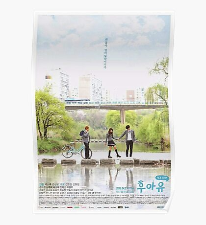 Who are you: School 2015 Official Poster Poster