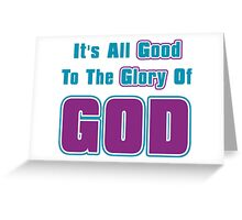 Jesus Christ Son of God Lord Greeting Card