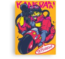 KANEDAAA! Canvas Print