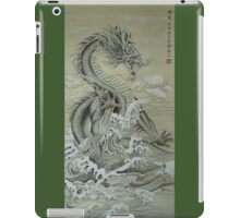 Sea Dragon iPad Case/Skin