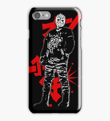 Team Arrow Rene iPhone Case/Skin