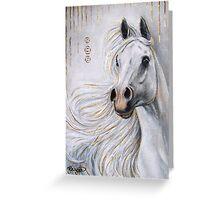 Arabian Spirit of Fire Greeting Card