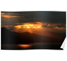 Tropical Sunset - Art, Apparel, and Home Decor Poster