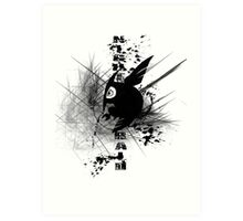 Akame ga KILL! Art Print