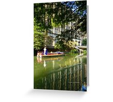 A Ride on The Riverwalk Greeting Card