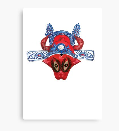 OX Canvas Print