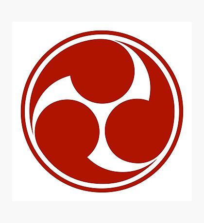 Mitsu Tomoe - Japan - Shinto Trinity Symbol - Triskele Photographic Print